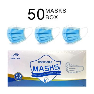 Disposable Face Masks ( 50 pack)